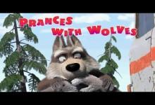 Masa a medved: Zivot s vlkmi (anglicky)