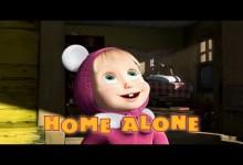 Masa a medved: Sam doma (anglicky)