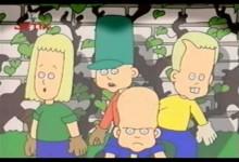 Traja kamarati a Jerry: Zahradny vecierok