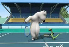 Medved Bernard: Tenis
