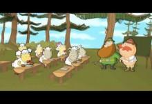 Ovce: Hrubokrk