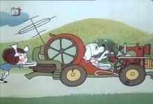 Kata a Skubanek: Macacie auto