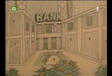Lap a Hopko: Bankova lupez