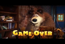 Masa a medved: Game over