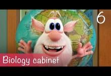 Booba: Kabinet biologie