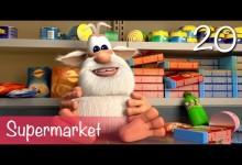 Booba: Supermarket