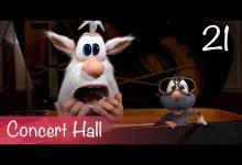 Booba: Koncertna sala